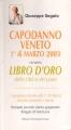 Capodanno Veneto: 1° marzo