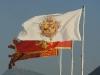 Gonfalone veneto con le bandiere del Montenegro e di Perasto